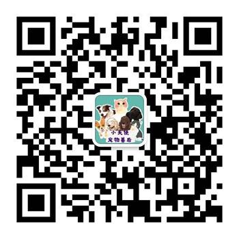 20042009074640834-(1).jpg